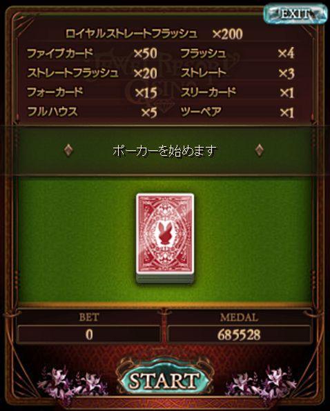 グラブル1