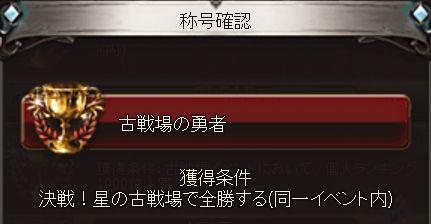 グラブル45-16