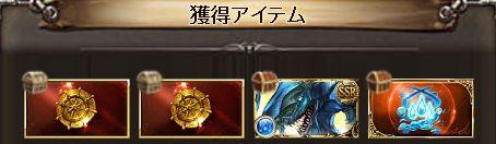 グラブル101-4