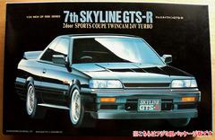 フジミ・旧パッケージ版GTS-R