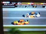 2008年NASCAR最終戦