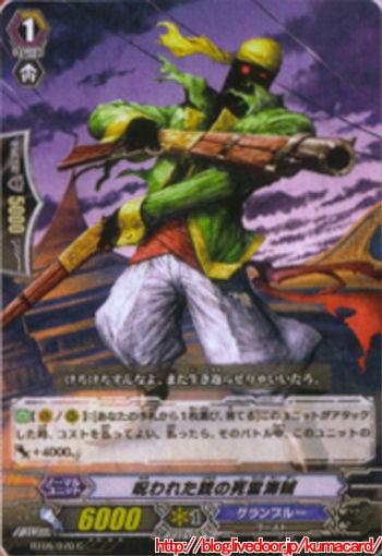 呪われた銃の死霊海賊