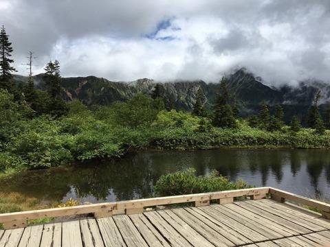 鏡平山荘 池