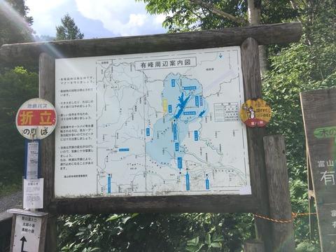 登山口 地図
