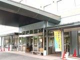 川森交流文化センター