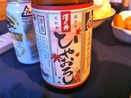 2011_09_25澤の井