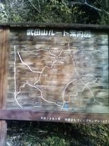 8登山道地図