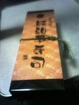 鮭いくら寿司