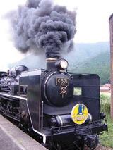C571煙