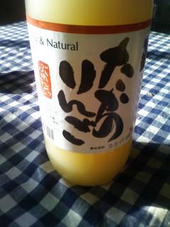 たかのりんごジュース