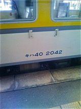 P1000826
