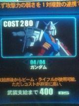 F1000146