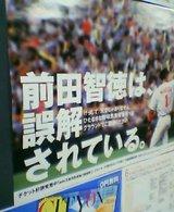 20050528_2031_000.jpg
