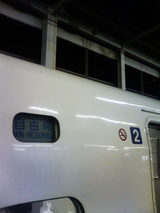 2b49761f.jpg