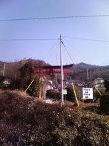 松笠山登山口
