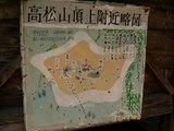19高松山頂附近略図