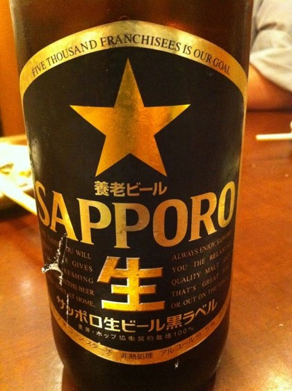 yoroビール
