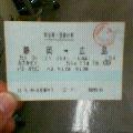 20050303_1245_000.jpg
