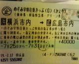 38fc319e.jpg