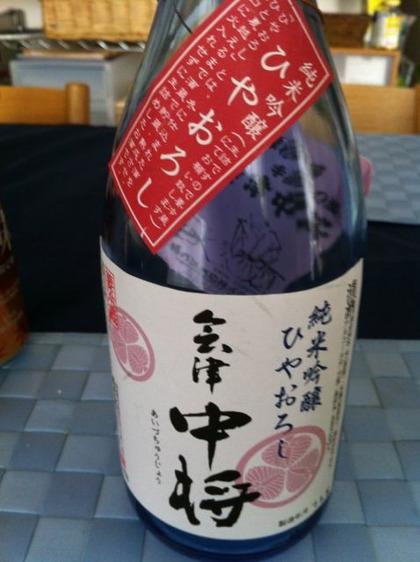2011_10_08会津中将