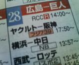4cae1f43.jpg
