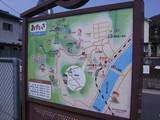 02三滝駅看板