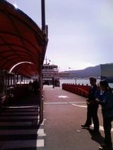 01乗船前