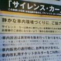 20050218_1031_000.jpg
