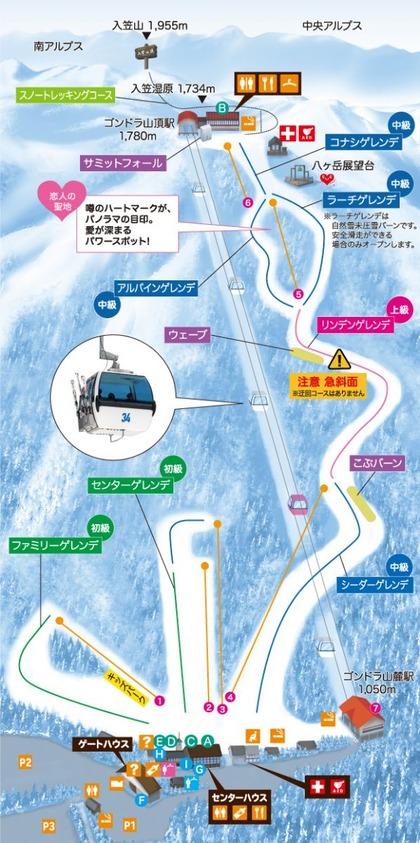 panorama2021_map