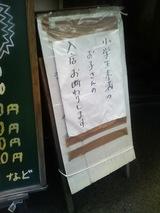 6e18da8f.jpg