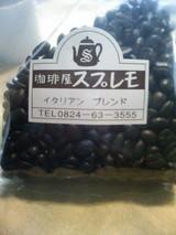 7093b40f.jpg