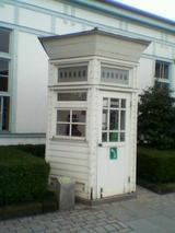 萩駅電話ボックス