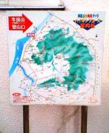 ハイキングコース地図