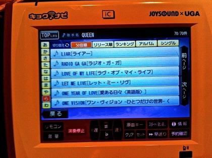 2012_11一人カラオケ
