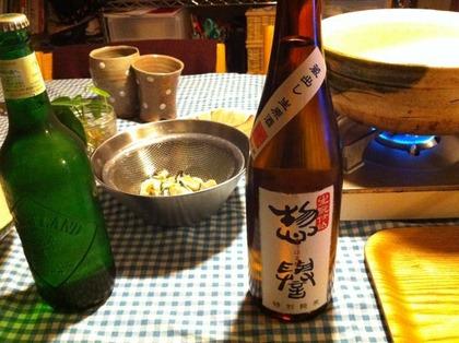 2011_01_23お酒