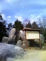 24山頂の岩