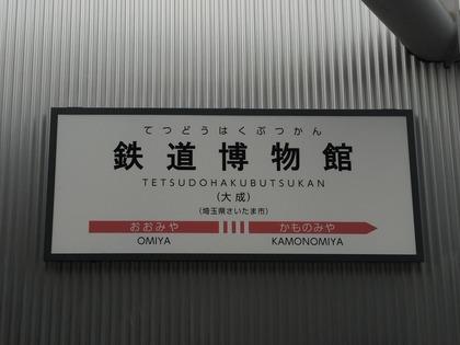 IMG_8027