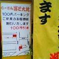 20050629_1219_000.jpg