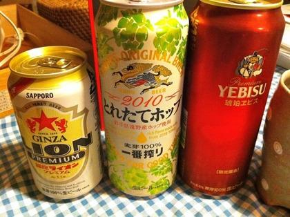 2010_11_11ビール
