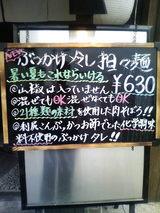 b22dd96b.jpg
