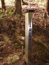 12東山本登山口入口