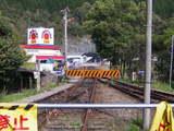 加計駅から広島方面