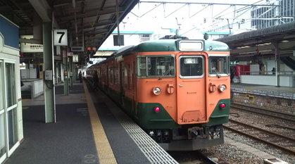bc740bd1.jpg