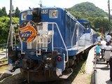 15トロッコ列車1