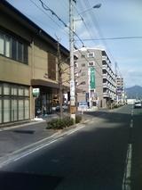 5ラーメン駅