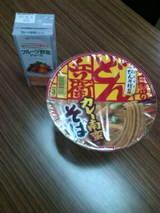 bfcc8709.jpg