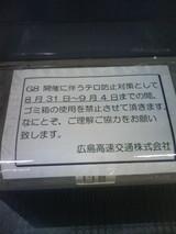 c6ebf1f9.jpg