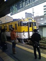 P1000818