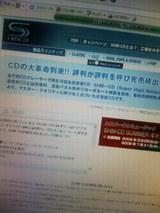 ccd09589.jpg