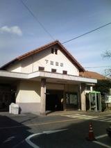 2下祇園駅